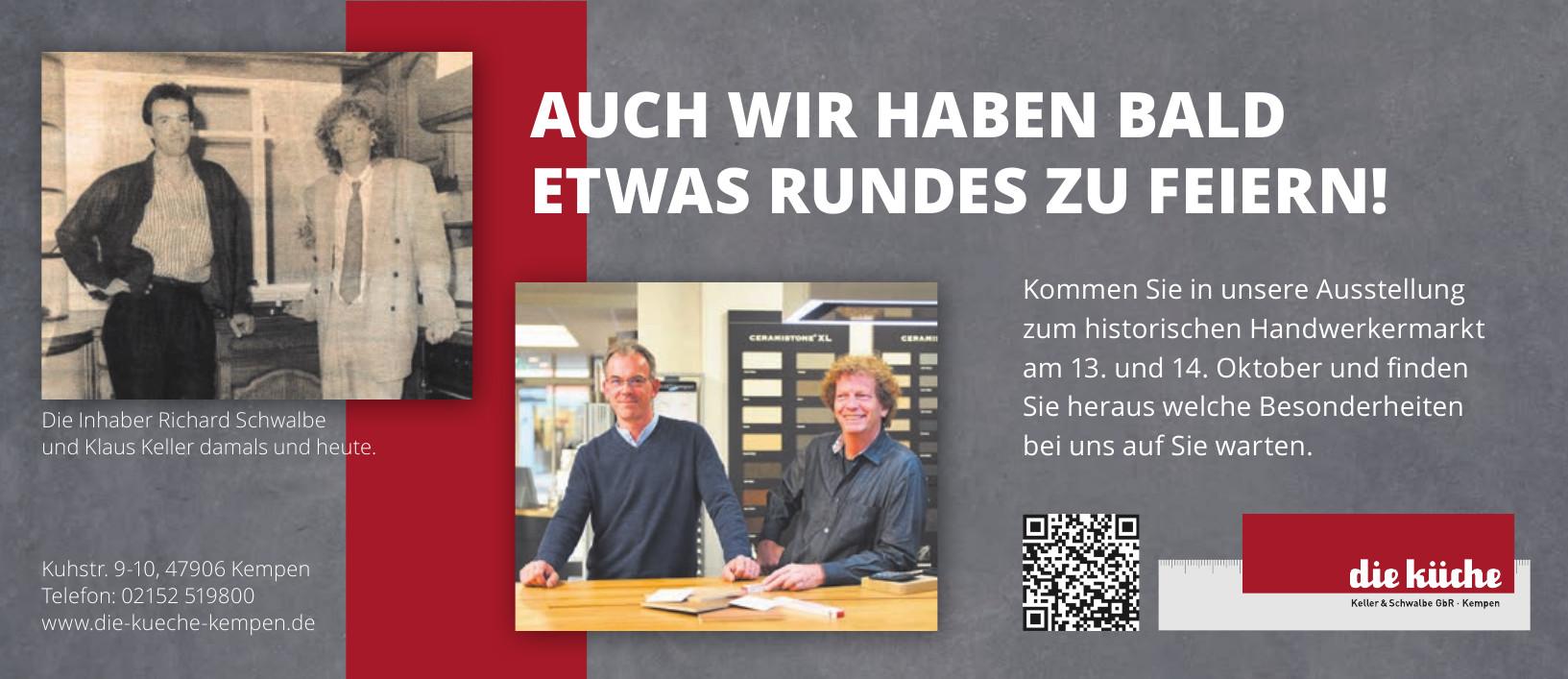 Die Küche Keller & Schwalbe GbR